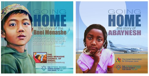 CD Covers for the Jewish Agency for Israel