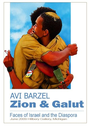 Zion and Galut Poster Design